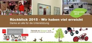 Rückblick2015
